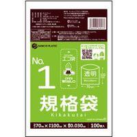 サンキョウプラテック 規格袋 1号100枚0.030mm厚 FC-01 16000枚(1袋100枚×160袋)(取寄品)