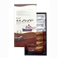 ありあけ 横濱ハーバーアソート ダブルマロン&ガトーショコラ 8個入 1箱 ギフト お土産品