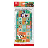 キーズファクトリー ハードケースコレクション for Nintendo Switch どうぶつの森 CHC-001-1