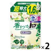 香りつづくトップ 抗菌プラス詰替特大×2