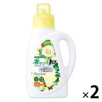 香りつづくトップ 抗菌プラス 本体×2