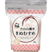 みずほ米穀 鳥取県産きぬむすめ2kg×3 K-203 1箱(2kg×3)(直送品)