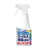 【対物除菌剤】アルコール除菌プレミアム ウイルシャット 250mL 1個 フマキラー