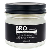 BRO.FOR MEN マルチバーム