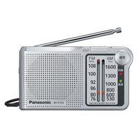 パナソニック FM-AM 2バンドレシーバーラジオ RF-P155-S シルバー ハンドストラップ付 デジタルチューナー搭載