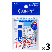 消しゴム エアイン 試験用&富士山 文字なし 6個セット(2個入×3) ER-060AT-FP