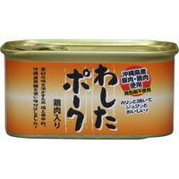 沖縄県物産公社 わしたポークレギュラー12缶セット 4996665003240 1ケース(12入り)(直送品)