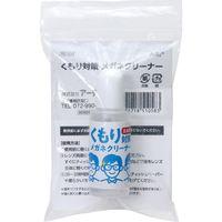 アーテック くもり対策メガネクリーナーメガネレンズ 洗浄 くもり止め 油汚れ 指紋 ディスプレイ ガラス 日本製 51058 1セット(2本)(直送品)