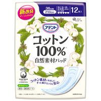 尿漏れパッド アテント コットン100% 自然素材パッド 特に多い時・長時間も安心 210cc 1パック (12枚入) 大王製紙 エリエール