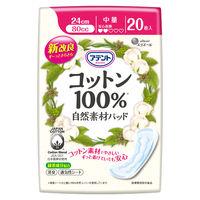尿漏れパッド アテント コットン100% 自然素材パッド 中量 80cc 1パック (20枚入) 大王製紙 エリエール