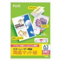 プラス カラーレーザ用紙 両面マット紙 A3 中厚口 56206 1冊(100枚入)