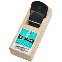 アークランドサカモト(ARCLAND SAKAMOTO) 若獅子 ミニ鉋 150mm 106015 1丁(直送品)