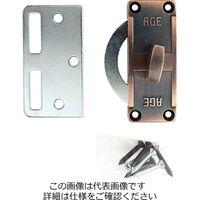 和気産業 内締錠 ブロンズ VA-176 1個(直送品)