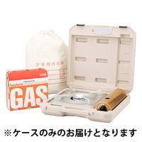 イワタニ (Iwatani) カセットコンロ 達人スリムシリーズ専用ケース CB-TSL-CASE 1個 岩谷産業