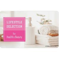 伊藤忠食品 Life Style Selection beauty 専用封筒、台紙セット isc-363107 1枚(直送品)