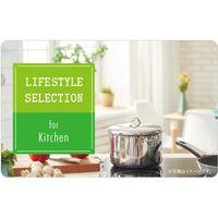 伊藤忠食品 Life Style Selection kitchen 専用封筒、台紙セット isc-363111 1枚(直送品)
