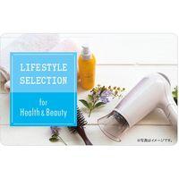 伊藤忠食品 Life Style Selection beauty 専用封筒、台紙セット isc-363109 1枚(直送品)