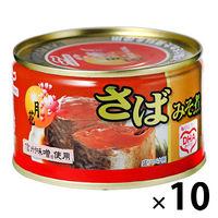 マルハニチロ さばみそ煮月花 1セット(10缶) 鯖缶