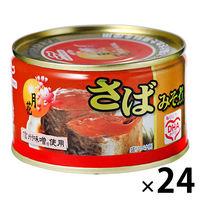 マルハニチロ さばみそ煮月花 1セット(24缶) 鯖缶