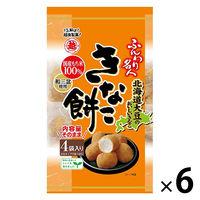 越後製菓 ふんわり名人きなこ餅 1セット(6袋)