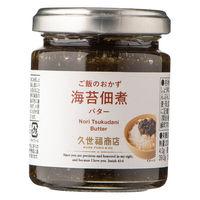 サンクゼール 久世福商店 海苔バター fk00139 1個