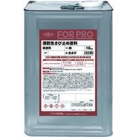 ニッペホームプロダクツ ニッぺ FORPRO速乾性さび止め塗料 18kg 赤さび HFP001 1缶(18000g) 158-8342(直送品)