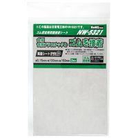 和気産業 ゴム固定用両面接着シート 0.15×100×150mm 2枚 NW-5321 1セット(6枚:2枚×3袋)(直送品)