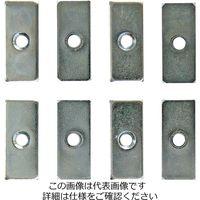 和気産業 マグネット補助プレート 角 1.6mmX13mmX31mm 8個 MGP-006 1セット(48個:8個×6パック)(直送品)