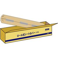 オリエンタルコマース ロール式シートカバー(ロールタイプ)リア用 OC-011 1セット(直送品)