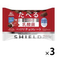 シールド乳酸菌ベイクドチョコレート徳用袋