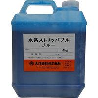 太洋塗料 水系ストリッパブル クリアーブルー 4kg 19002200 1缶(直送品)