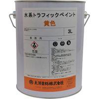 太洋塗料 水系トラフィックペイント 黄 3L 75102200 1缶(直送品)