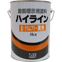 太洋塗料 ハイライン 黄(無鉛) 4kg 73707200 1缶(直送品)