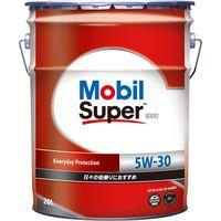 Mobil Super1000 5W30 723127 1本(直送品)