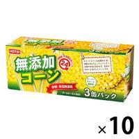 ホテイフーズ 無添加コーン(3缶入) 1セット(10パック・計30缶)