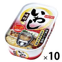 ホテイフーズ いわし味付 1セット(10個)