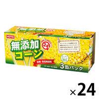 ホテイフーズ 無添加コーン(3缶入) 1セット(24パック・計72缶)