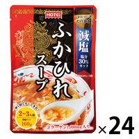 ホテイフーズ ふかひれスープ 濃縮タイプ 24袋 スープの素
