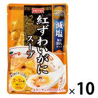 ホテイフーズ 紅ずわいがにスープ 濃縮タイプ 10袋 スープの素