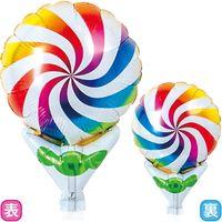 【風船・バルーン】宝興産 アップライト レインボーキャンディ 0201810530 1セット(10枚入)(直送品)