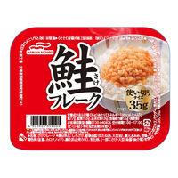 いなり寿司の具材の画像