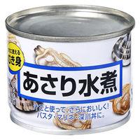マルハニチロ あさり水煮 EO 8号 24缶