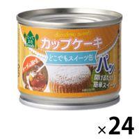 トーヨーフーズ どこでもスイーツ缶 カップケーキ メープル風味 24缶