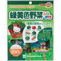 田中食品 ハローキティ 緑黄色野菜ふりかけ8P 3086 1箱(10個入)(直送品)