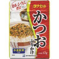 田中食品 カルシウムふりかけ かつお 6031 1箱(10個入)(直送品)