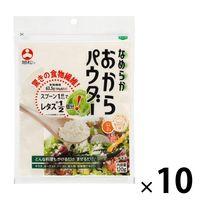 旭松食品 なめらかおからパウダー 10袋