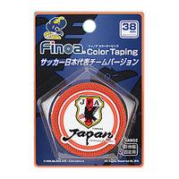 ムトーエンタープライズ B.P FINOAカラーテープ 38MM ORG 10657 1セット(10個入)(直送品)