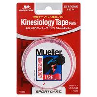 ミューラー キネシオロジーテープ51MMピンクブリスタ 51771 1セット(12個入)(直送品)