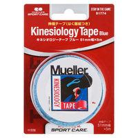 ミューラー キネシオロジーテープ51MMブルーブリスタ 51774 1セット(12個入)(直送品)