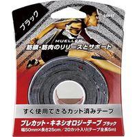 ミューラー プレカットキネシオロジーテープBKダイシ 55617 1セット(12個入)(直送品)